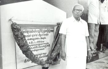 Comrade E. M. S. Namboodiripad–former Chief Minister of Kerala, the first democratically elected communist government–inaugurating the new building of Nellore People's Polyclinic in 1984. Nellore People's Polyclinic