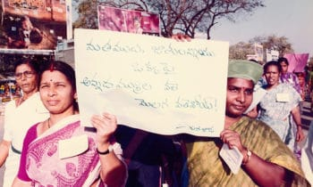 Jana Vignana Vedika, the People's Science Movement, rallies for communal and religious harmony following the murder of the Australian Christian missionary Graham Staines and his two sons in 1999. J. V. V. Anantapur