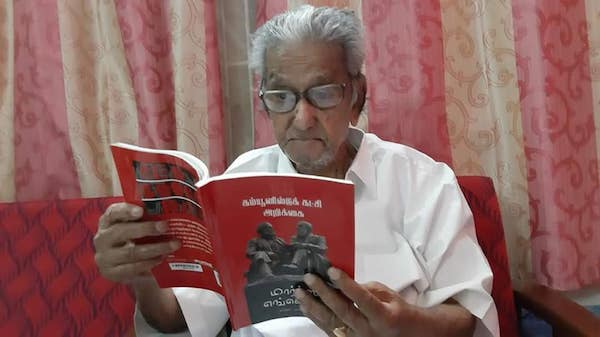 N. Sankaraiah reads the Communist Manifesto in Tamil, Chennai, India, 20 February 2020.