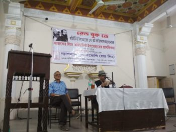 In Calcutta, the capital city of Bengal state, National Book Agency, India's oldest left publisher, organized a reading followed by a lecture on the Manifesto by Gautam Deb, a Central Committee member of the CPI(M).