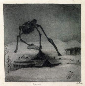 Alfred Kubin (Austria), Epidemic, 1900-1901 (Stadtische Galerie im Lenbachhaus Munich).