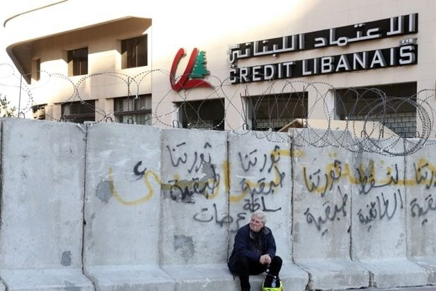 | Concrete wall put up by security forces in Riad alSolh | MR Online