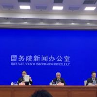 """A view of a press briefing of the State Council to release the white paper titled """"Fighting COVID-19 China in Action"""" on Sunday. Photo: Li Xuanmin/GT"""