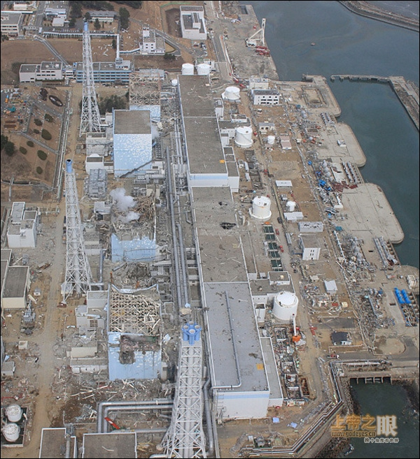 Aerial view of the Fukushima Nuclear Power Plant after the explosion in 2011