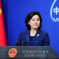 Foreign Ministry Spokesperson Hua Chunying