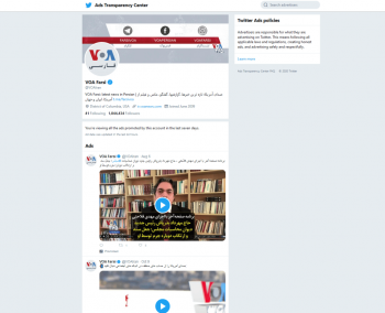 Sponsored tweets from VOA Persian in the first week of August 2020