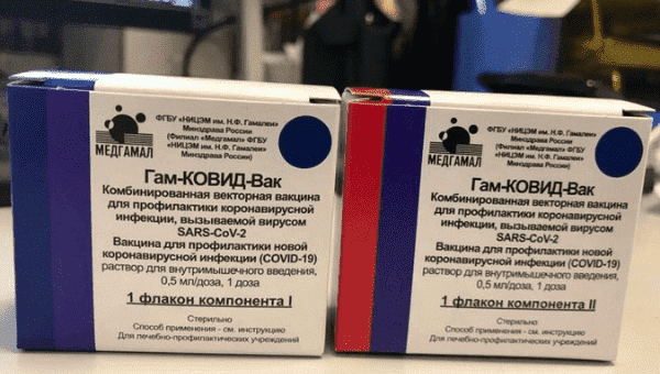 | Russia has officialy started to produce the first vaccine against COVID19 Photo Twitter mfarussia | MR Online