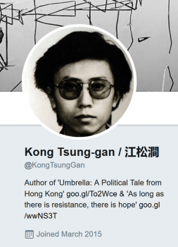 Kong changed his Twitter avatar to a black-and-white headshot of an unknown Asian person