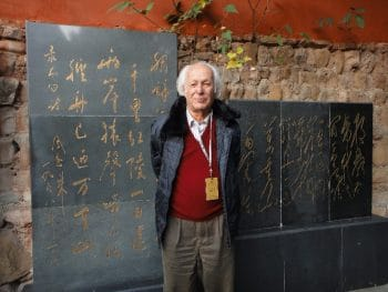 Samir Amin in China 2012