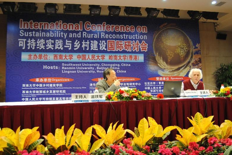 Samir Amin and Wen Tiejun at Southwest University, Chongqing, December 2012