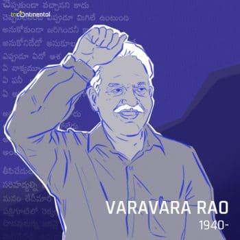 Varavara Rao, the Indian Communist poet