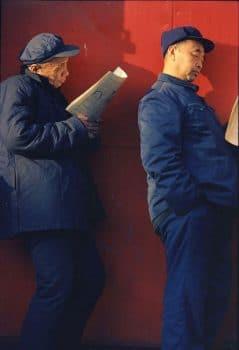Mo Yi (China), Red, 1985.