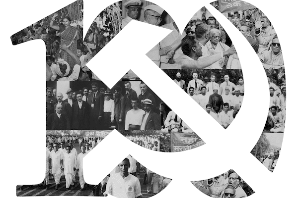 One Hundred Years of the Communist Movement in India : Dossier 32