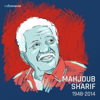   Mahjoub Sharif   MR Online