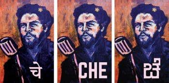 | Che | MR Online