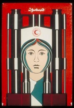 Kamal Nicola (Palestine), Sumud [Steadfastness], Palestine Red Crescent Society, 1980.