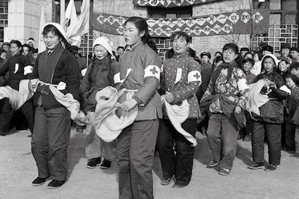 Public Health Elimination Team for the Elimination of 'Four Pests', China, 1958.