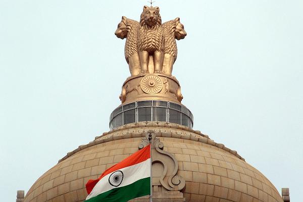 India flag emblem (Photo: Wikimedia Commons)