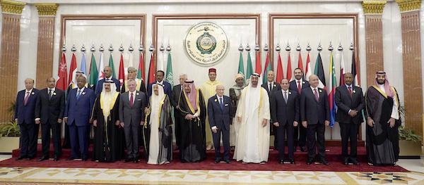 The Arab League summit meeting held in Mecca on 31 May 2019 (AFP)