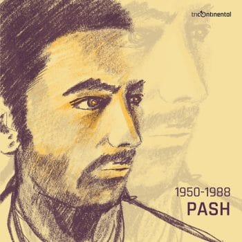   Pash   MR Online