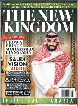 This glossy celebration of Saudi Arabia and its ruler was not paid for by the country, publisher American Media claims.