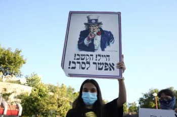 Conscientious objector Shahar Peretz at an anti-annexation protest in the city of Rosh Ha'ayin June 2020. (Oren Ziv)