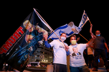Israeli Likud party affiliates and supporters of U.S. President Donald Trump attended a pre-election rally in the Israeli city of Beit Shemesh on November 2, 2020. [Source: foreignpolicy.com]