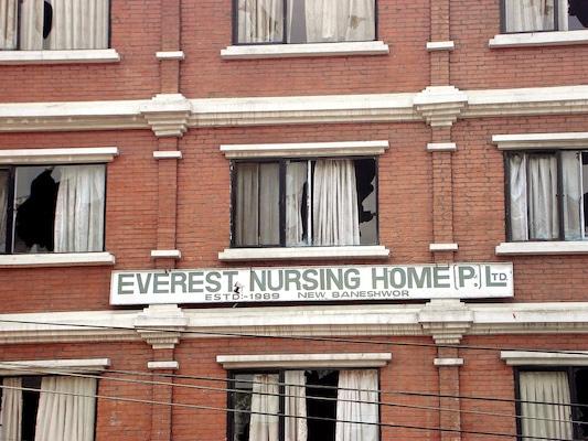 Everest nursing home, Baneshwor, Kathmandu (Photo: Wikimedia Commons)