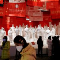 Wuhan Exhibit