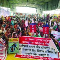 As the farmers' protest against farm laws enters the summer season, they brave high temperatures and the paucity of basic necessities