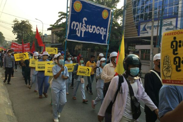 Monks, health and education staff, university students at an anti-dictatorship protest in Amarapura, Mandalay (March 12, 2021)