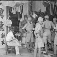Singapore circa 1941, taken by Harrison Forman