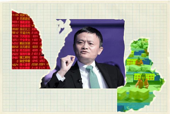 | Jack Ma | MR Online