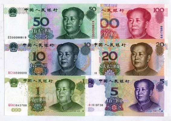 China Money: Chinese Currency, Rates & Money Exchange
