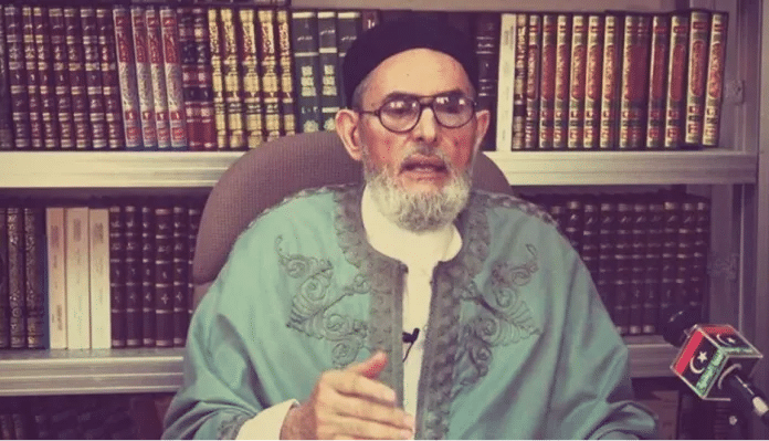   Sheikh Sadeq alGhariani Source searchyahoocom   MR Online