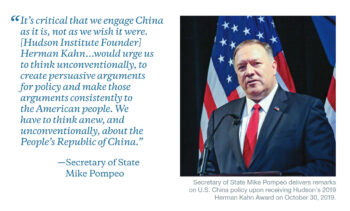 | An excerpt from a 2020 Hudson Institue report on existential threats to the United States | MR Online