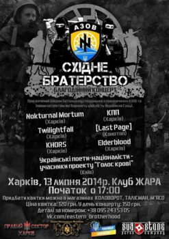 | pure blood or perun sekira the name of a neoNazi music group | MR Online
