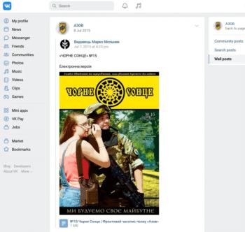 Ukraine's neo-Nazi Azov Battalion sharing the 2015 magazine on its official VK page