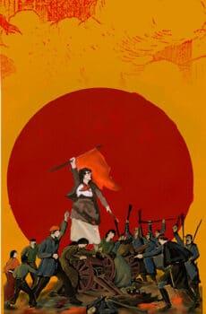 | Junaina Muhammed India Paris Commune 150 2021 | MR Online