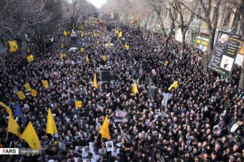 | Demonstrations in Iran over the killing of Gen Qassem Soleimani Fars News Agency CC BY 40 Wikimedia Commons | MR Online
