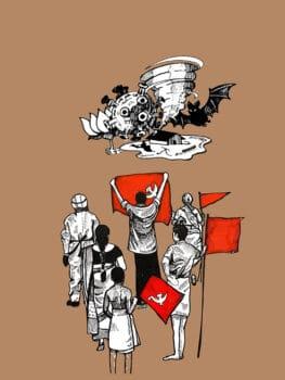 | Gopika Babu Kerala Armed with Red 2021 | MR Online