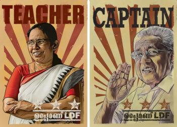 | Junaina Muhammed Captain and Teacher 2021 | MR Online
