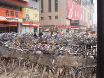 | Chinese street 2005 | MR Online