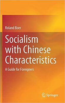 | Roland Boer Socialism with Chinese Characteristics A Guide for Foreigners Springer Singapore 2021 316 pp 10399 € hb ISBN 9789811616211 | MR Online