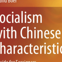 Socialism with Chinese Characteristics: A Guide for Foreigners