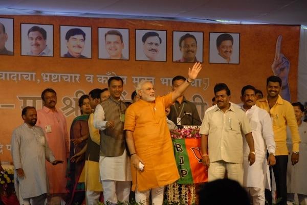 | Narendra Modi at the BJP Public Meeting Public Meeting in Pune on 14th July 2013 Photo Wikimedia Commons Narendra Modi | MR Online