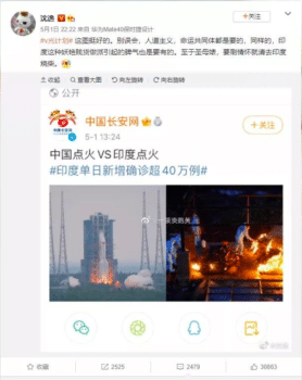| A post from Chinas Political and Legal Commission Weibo account reads China setting fire vs India setting fire with pictures of Chinas recent rocket launch of the Long March8 contrasted with firewood cremating the bodies of those lost to Indias COVID19 crisis The screenshot was reshared by Fudan Universitys Shen Yi who added This is a great picture Dont get me wrong humanitarianism and community for a shared future are both necessary On the other hand indignation resulting from Indias foul bastardly deeds is also necessary For those social justice warriors out there if you want to express your sympathies then go to India and burn some firewood there | MR Online