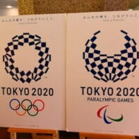 Tokyo 2020 Olympic/Paralympic Games