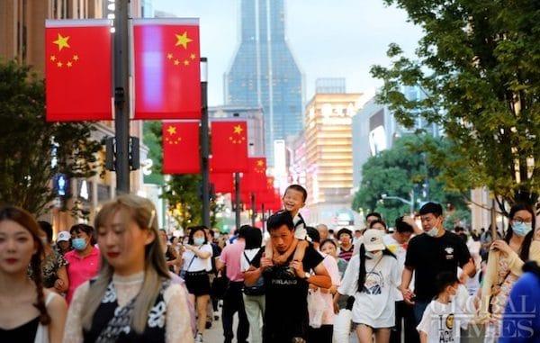   Citizens celebrate CPCs 100th annivesary Photo Yang Hui Global Times   MR Online
