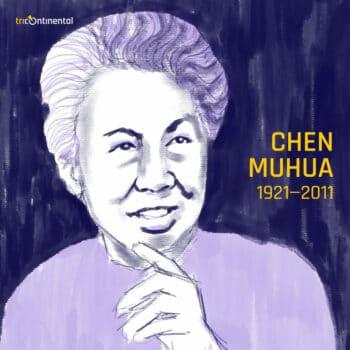 | Chen Muhua | MR Online